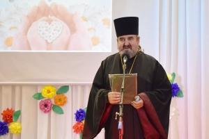 Священник Василий Стойка: «Любовь рождается в семье»