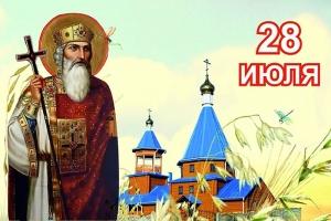 Корсунская пустынь приглашает на Фестиваль летнего веселья «Корсунь Владимирская»