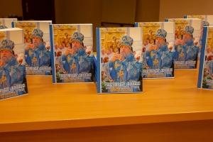 В Орле представлена книга «Митрополит Антоний. Жизнь, служение, труды»