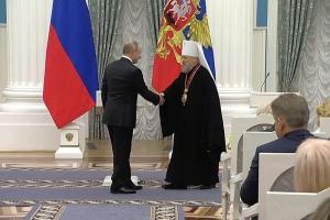 Президент России Владимир Путин наградил митрополита Антония Орденом «За заслуги перед Отечеством» III степени