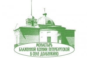 Открылись страницы монастыря святой Ксении Петербургской в социальных сетях