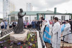 В Орле открыт первый в России памятник архимандриту Иоанну (Крестьянкину)