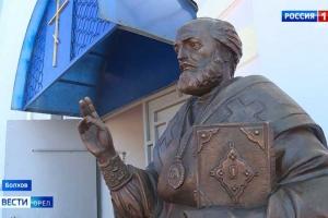 В Болхове установят памятник святителю Николаю Чудотворцу