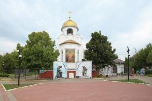 28 июля —День Крещения Руси