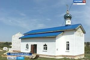 Храм Покрова Пресвятой Богородицы п. Корсаково