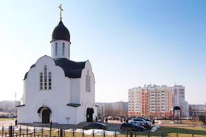 Храм во имя святой блаженной Матроны Московской в Орле